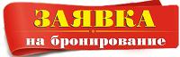 Акции а 1 мая в Крыму